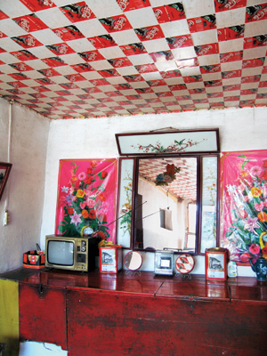 A home in Jimingyi in Hebei Province from the Ming period